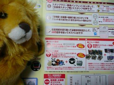 Ueno_zoo_721_ouji_0991