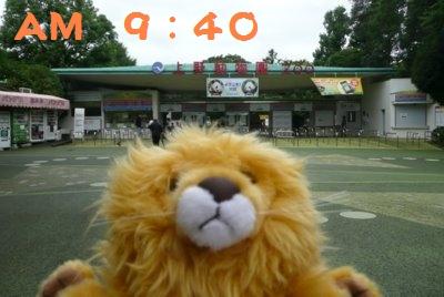 Ueno_zoo_