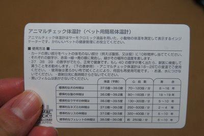 Mitakesan_0611